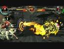 (Skullgirls)スカルガールズ 対戦動画141  Part.2 傘/イライザ VS 猫/ダブル