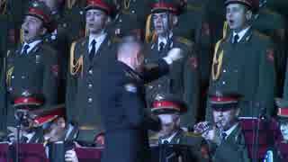 モスクワ防衛軍の歌 (Песня защитников Мо