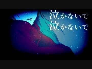 【不定期】ボカロ曲・ボカロ関連MMD動画・ピックアップ(2017.05.25)