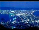 【夜景】夜景のスライドショー【Night View】