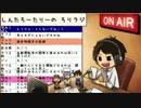#234ソロトークラジオ【ろりラジ】怪盗キッドボイスで送るニヤつく時間