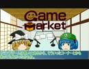 ゆっくりボードゲームラジオ Vol_17