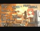 【MMD】爆薬が付けまくるDS-3という盾
