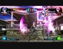 対戦動画(PhantomBreakerExtra)09