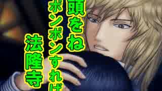 【ドキサバ全員恋愛宣言】琉球王子平古場凛編part.3【テニスの王子様】