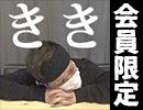 """わいわいの""""きき""""紅茶&カフェオレチャレンジ‼"""