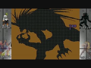 [MUGEN] 狂下位 ランセレコンビマッチ part3