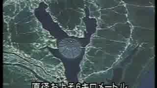 霞ヶ浦要塞 20XX