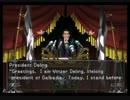 Final Fantasy VIII (PSX) TAS in 8-08-32.98 by DarkKobold (Part7)