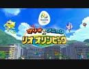 【実況】野郎どもが次のリオ五輪を目指す実況 Part01