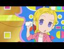 少年アシベ GO!GO!ゴマちゃん 第38話「ペッペッペッさん危機一髪!」