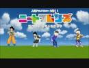 【ジャンル混合MMD】ようこそニートパークへ thumbnail