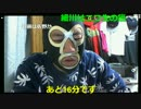 20170512 暗黒放送 加藤純一のくっちゃべに行ってきたぞ!放送 ①