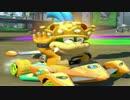 マイク抜けてた マリオカート8DX でたわむれる EX2