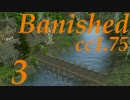 Banished - Colonial Charter1.75 Pt3