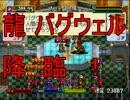 【実況】ワーネバ2 ざっくり解説しながら称号コンプリート part10