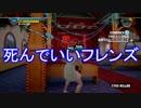 【おそ松さん偽実況】デッドライジング2を実況プレイ後編【長兄松】