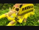 ダンプラでネコバスを作ってみた