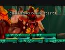 【ゆっくり】姫と愉快な仲間たちの世界樹【新2】その49