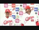 5/13カープ公式戦ハイライト②【カープ2017】 thumbnail