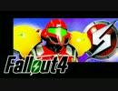 【Fallout4】おもむろに字幕プレイ Ver.5