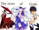 【MUGENストーリー】The story of Gods 1話「ようこそ」