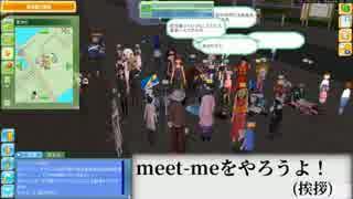 マ ラ ソ ン 部 だ .meet-me