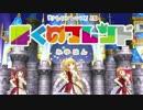 【デレステMAD】城ヶ崎莉嘉他  ぼくのフレンド Ver 1.1