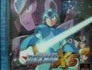 バンブラでロックマンX6「X vs ZERO」