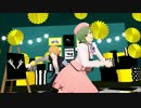 【MMDA3!】おこちゃま戦争【皇天馬・瑠璃川幸】 thumbnail