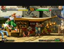 KOF 98 UM - 台灣 ET -Online Matches- [2