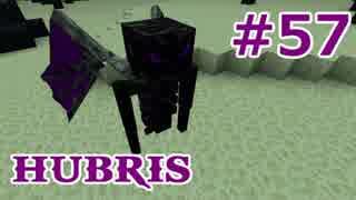 【Minecraft】この汚染された世界を生き抜く【ゆっくり実況】 Part57 Hubris