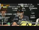 【公式】うんこちゃん 超ニコラジ@ニコニコ超会議2017[DAY1]Ending2/2