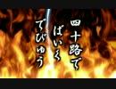 第56位:四十路でバイクデビュー十三之巻 thumbnail
