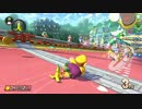 【プレイ動画】マリオカート8DX第1回個人杯1回戦10組【後半】