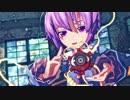 【東方自作アレンジ】Iris in the 3rd eye【少女さとり】
