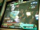 三国志大戦3 虎痴淵動画23 vs悪鬼白馬