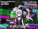 【v4_フラワ】Green eyed Monster【カバー】 #フラワ誕生祭2017 #v_flower