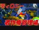 【ゲーム実況】高田健志のキングダムハーツ Part5【微編集】