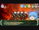 剣の国の魔法戦士チルノ4-3【ソード・ワールドRPG完全版】