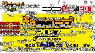 【公式】うんこちゃん 超ニコラジ@ニコニコ超会議2017[DAY2](09:30~11:27)1/6