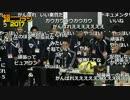 【公式】うんこちゃん 超ニコラジ@ニコニコ超会議2017[DAY2](09:30~11:27)3/6