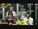 【公式】うんこちゃん 超ニコラジ@ニコニコ超会議2017[DAY2](09:30~11:27)4/6