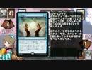 【アイマス×MTG】しんでれら・まじっく フリープレイ Game11 by ye アイドルマ... (05月15日 05:45 / 6 users)