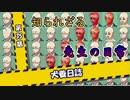 密着!先生の生活24時!!:『ツクモガミーズ!』第35話