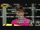 【公式】うんこちゃん 超ニコラジ@ニコニコ超会議2017[DAY2](09:30~11:27)5/6