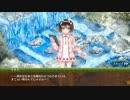 【城プロ音楽変更動画】《天下統一》31・新たなる智 ~常陸~
