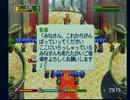 【実況】終わらないRPG~ワーネバ・オルルド王国物語~part30