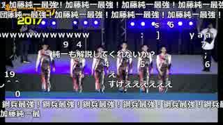 【公式】うんこちゃん 超ニコラジ@ニコニコ超会議2017[DAY2](14:16~15:40)1/4