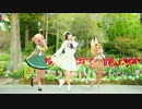 【MMD】恋愛デコレート (モーション配布)